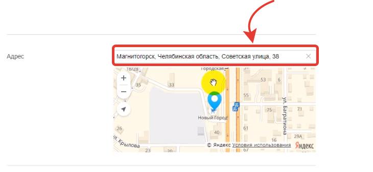 Как указать или изменить позицию на карте?