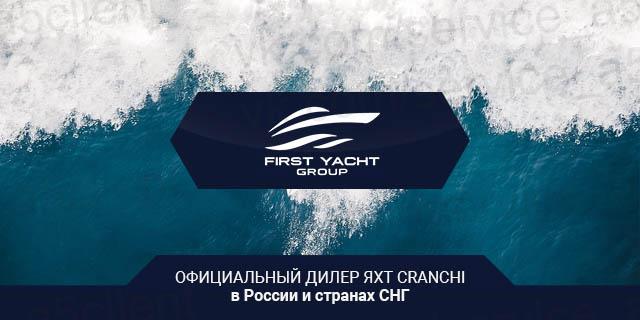 Макет Авито-магазина дилера яхт