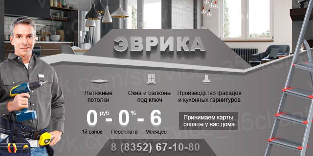 Макет Авито-магазина интерьерных решений