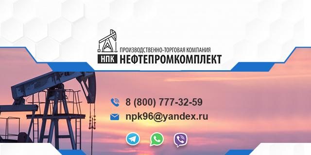 Макет Авито-магазина по стройматериалам